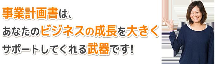 im_keikaku
